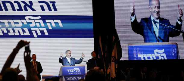 Israeli Prime Minister Netanyahu gestures to supporters at party headquarters in Tel Aviv